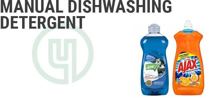 Manual Dishwashing Detergent